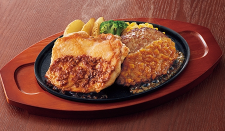 チキンステーキ&ハンバーグ
