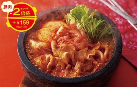 すくい豆冨の味噌チゲ定食(うどん麺入り)